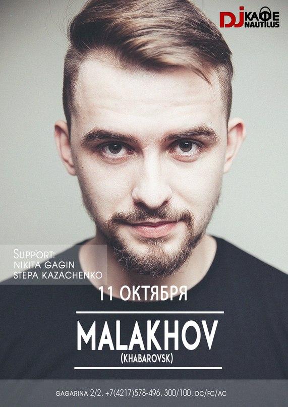 слушать сергея куренкова новые песни 2014