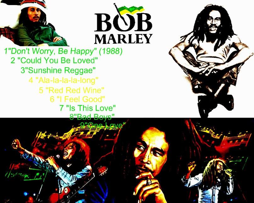 Bob Marley - Don't Worry Be Happy Скачать песню MP3