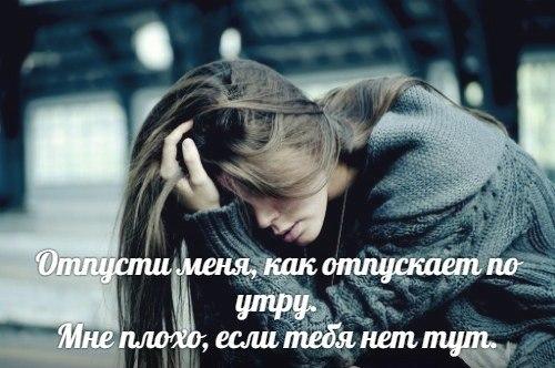 холодные руки знакомые звуки до боли родные глаза