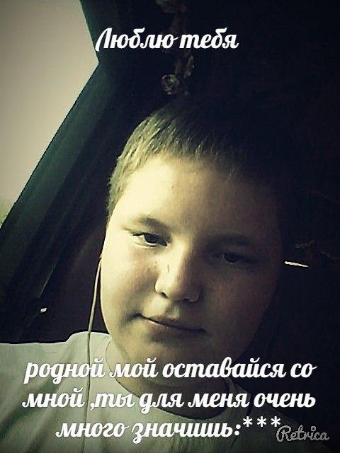 Владимир ухтинский скачать бесплатно mp3